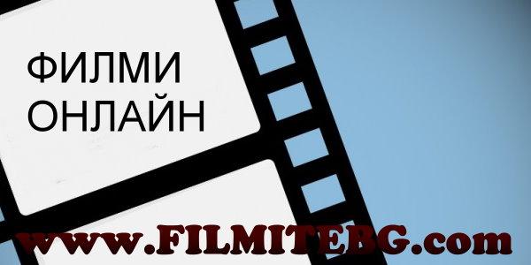 FILMI ONLINE