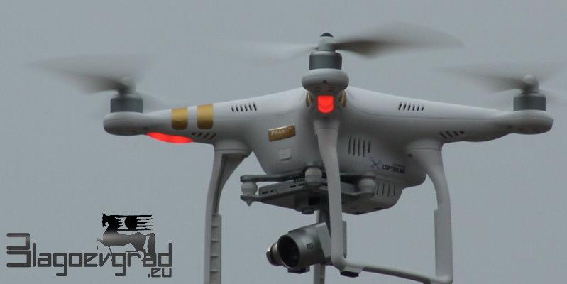Правила за ползването на дрон в България