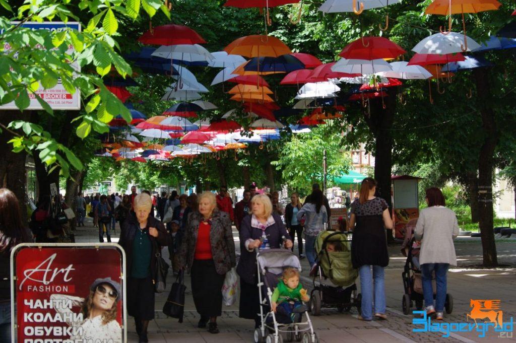 Пролетно Настроение в Благоевград 2016 година