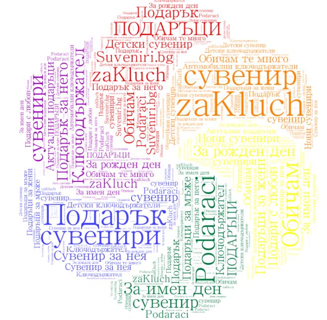 zakluch9