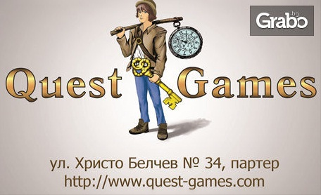 quest_games_escape_rooms